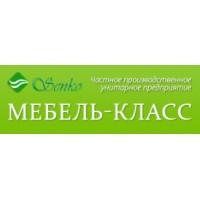ЧП  «МЕБЕЛЬ-КЛАСС»