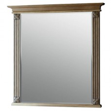 Зеркало Ярослава 2707